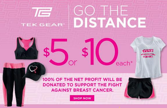 how to get tek gear